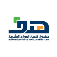 Human Resources Development Fund